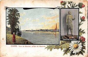 POSTCARD-EGYPT-CAIRE-VUE-DE-BOULAC-PRISE-DE-GEZIREH