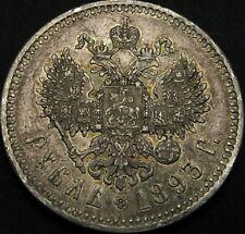 RUSSIA (Empire) 1 Rouble 1893 ?? - Silver - VF+ - 1670 ¤