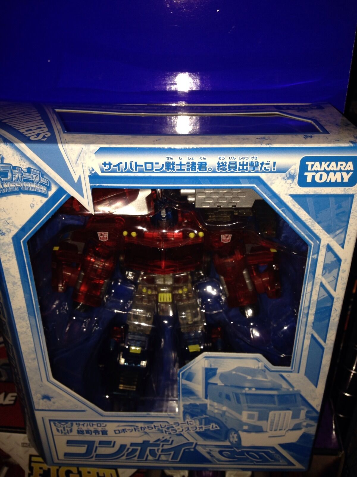 TRANSFORMERS HENKEI JAPAN Tokyo Toy Show Crystal Convoy Optimus Prime Clear real