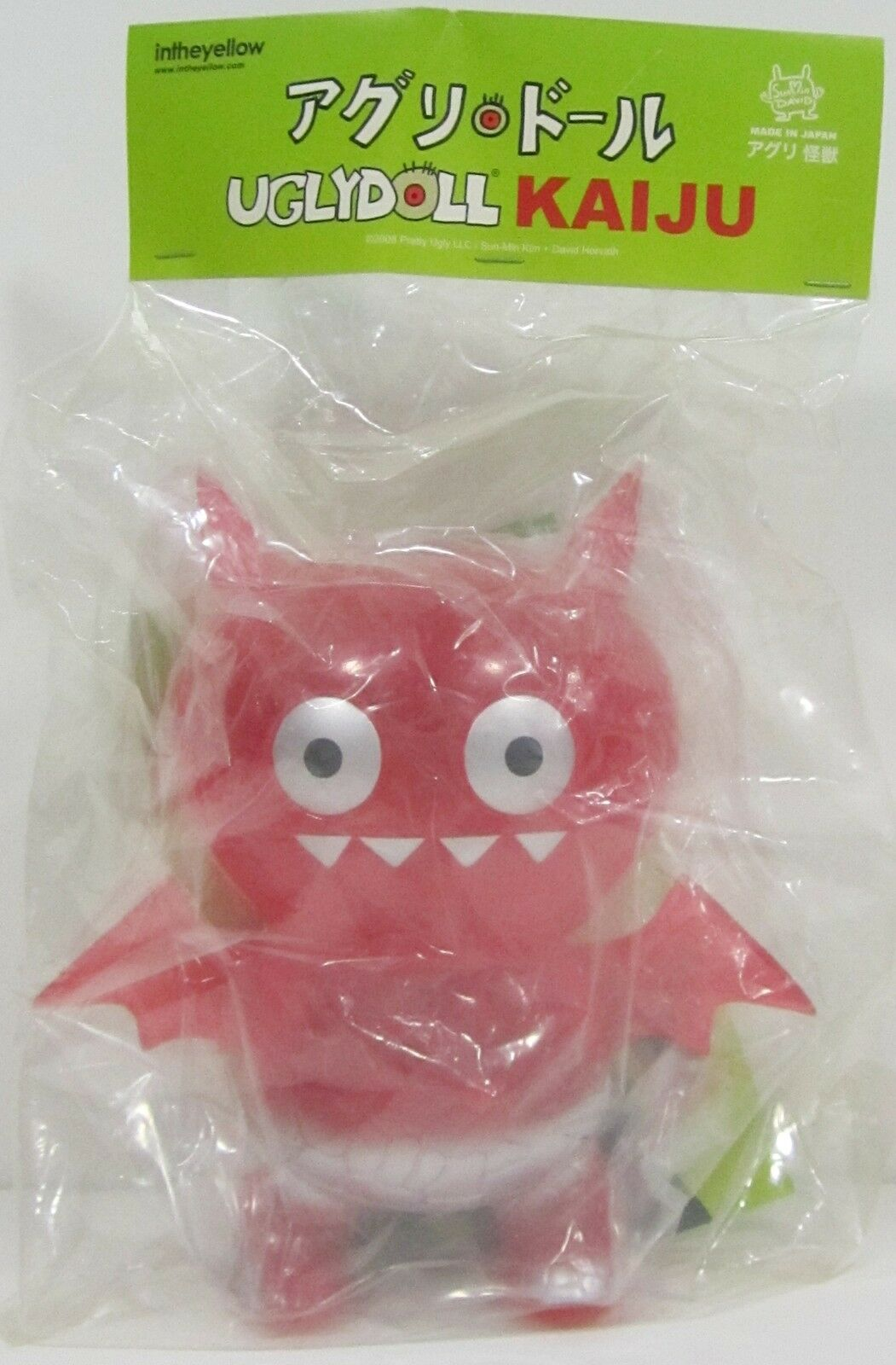 CLEAR RED Exclusive ICE-BAT Kaiju KFGU Vinyl UGLYDOLL  ONLY 100 MADE  VERY RARE