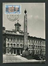 ITALIA MK 1963 ROM PIAZZA MONTECITORIO MAXIMUMKARTE MAXIMUM CARD MC CM c8799