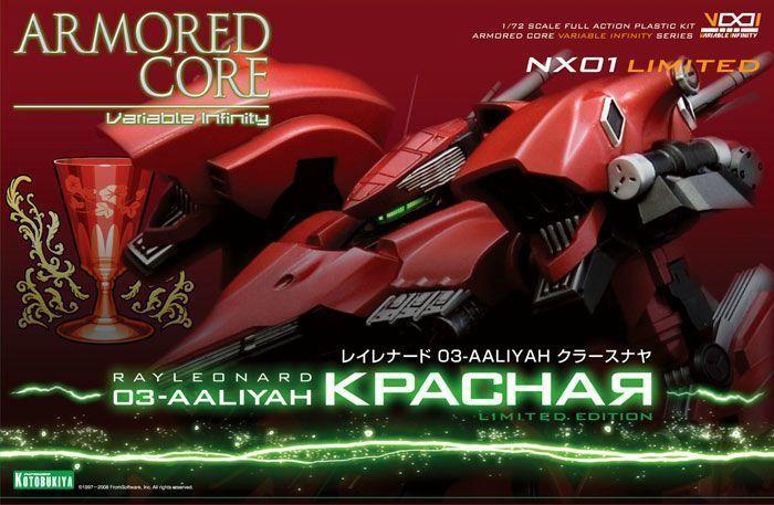 Kotobukiya Corrazzata Core NX01  03-AALIYAH Kpachar Versione 1 72 modellolo  molte sorprese
