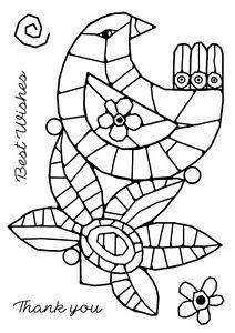 Woodware-Trasparente-Singles-Timbri-Mosaico-Uccello-FRS645-NUOVO