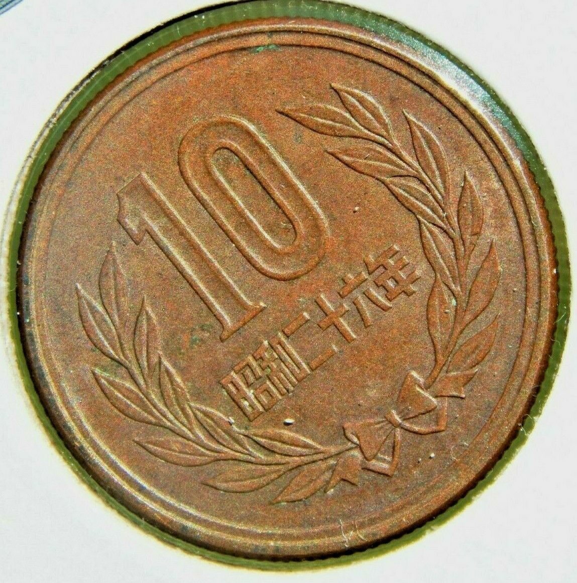 dating japanese coins