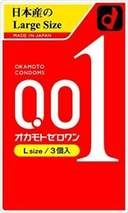 OKAMOTO  001 L size Large Limited Stock