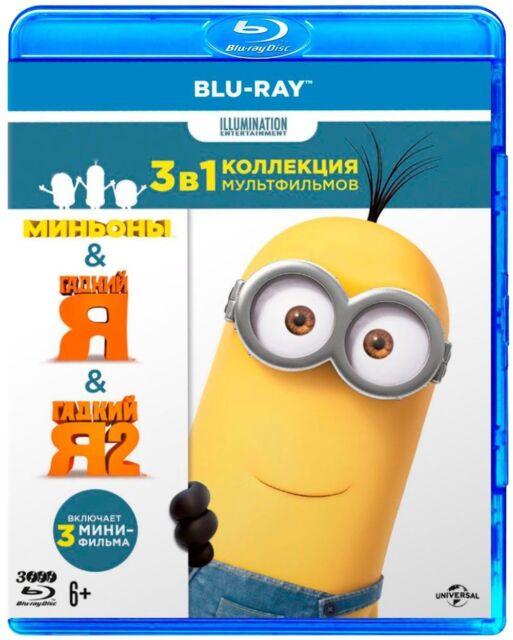 * Nuevo * Mi Villano Favorito 3-Colección De Película (Blu-ray, conjunto de 3 Discos) inglés, ruso