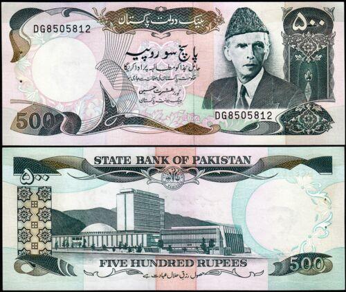 UNC P-42 Sign 14 Pakistan 500 Rupees 1986