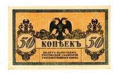 Russia/South Russia ... P-S407  ... 50 Kopeks ... ND(1918) ... CH*UNC*