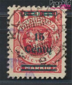 Memelgebiet-211-geprueft-gestempelt-1923-Aushilfsausgabe-8984778