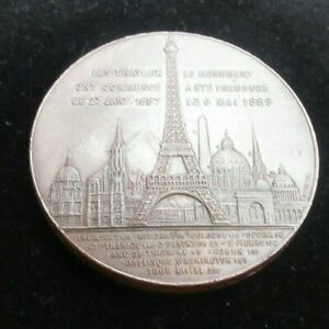 1889 EIFEL TOWER médaille bronze UNC MADE FOR 1889 EXPOSITION INTERNATIONALE PARIS