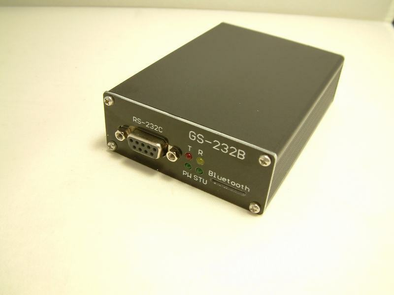 Rotator control interface board box for YAESU G-8001000DXA2800DXAG-5500. Buy it now for 138.22