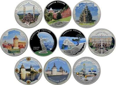 10x 3 Rubles Russia 10x 1 oz Silver 2015 Symbols of Russia Sp Ed (compl set) Pf