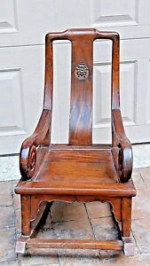Magnificent Details About Antique Chinese Mahogany Carved Pressed Childs Rocking Chair Caraccident5 Cool Chair Designs And Ideas Caraccident5Info