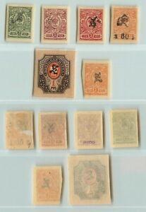 Armenia 🇦🇲 1919 SC 90a II 113  mint . rt6394