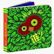 Chinese comic baby book  Chinese mandarin short story books for age 0-2 years
