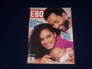 1986 MARCH EBONY MAGAZINE - JAYNE KENNEDY COVER - SP 5242 ...