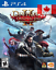 Divinity-Original-Sin-2-Definitive-Edition-for-PlayStation-4 thumbnail 1