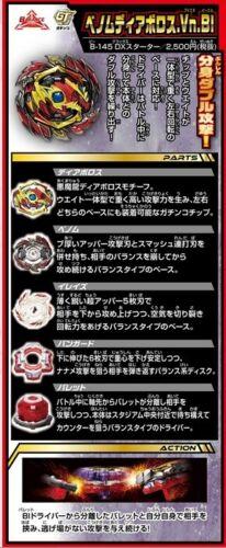 Takara Tomy Beyblade Burst B-145 Venom Diabolos Vanguard Bullet