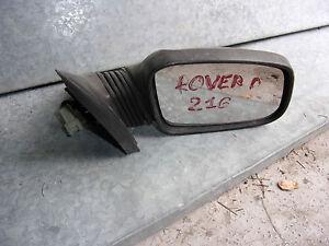 RETROVISEUR-DROIT-ELECTRIQUE-ROVER-216