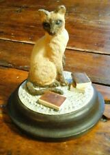 SIAMESE CAT on Blue Rug w/Books - Plaster BRANCA Figurine