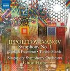 Choo Hoey Ippolitov-ivanov Symphony No. 1 Singap CD