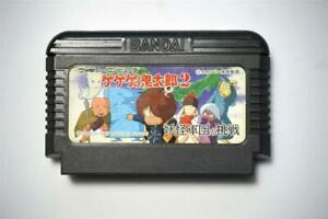 Famicom GeGeGe no Kitarou 2 Japan FC game US Seller