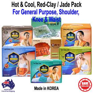 Waist-Knee-Reusable-Hot-amp-Cold-Heat-Massage-Pack-Red-Clay-Jade-Non-Toxic-KOREA