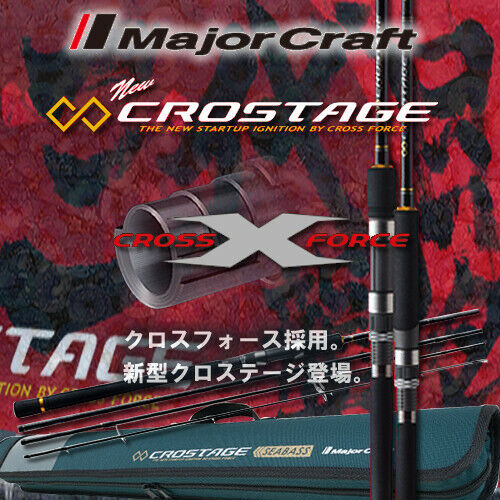 Major Craft  CROSTAGE  CRX-T762L  (2pc)  - Free Shipping from Japan