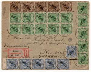 1900-GERMANY-OFFICES-IN-TOGO-REG-COVER-58-RARE-STAMPS-A-UNIQUE-COVER