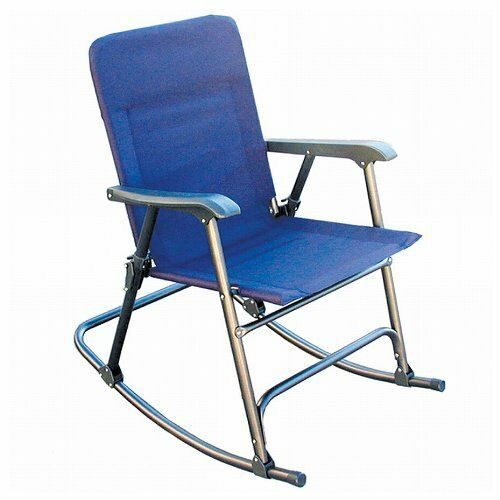 Elite Folding Rocking Chair Outdoor Lawn & Garden Patio Patio Patio Deck Rocker - Blau d01cf9