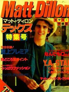 Matt dillon tex feature jpn mag little darlings the for Rumble fish summary