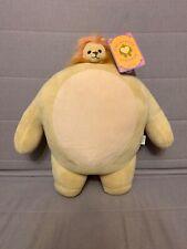Stuffed Animals Bagstock 6.75 Inch Go Games Tiny Headed Kingdom