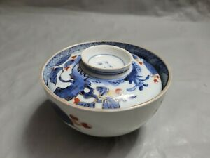 Antique Chinese / Japanese  Covered Bowl Asian Art Motif 3'' T ~ 4.75'' W