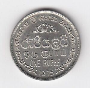 1975-SRI-LANKA-One-Rupee-In-Very-Nice-UNCirculated-Condition-Very-Nice-5173