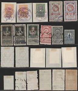 Lithuania - Lot of Used Stamps C663
