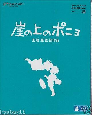 New Ponyo on the Cliff by the Sea Blu-ray Japan Anime English Subtitle Ghibli