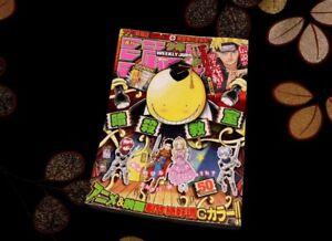 Details about Weekly Shonen Jump 2014 Vol 50 Naruto Final Episode Sasuke  Anime Manga Very Rare