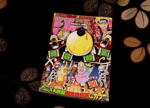 Weekly Shonen Jump 2014 Vol.50 Naruto Final Episode Sasuke Anime Manga Very Rare