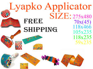 Lyapko Applicator Rug Pad Roller Chance Travel Mate