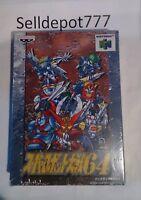 Super Robot Battle 64 (nintendo 64, 1999)