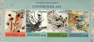Grenadines Grenada 2013 MNH Chinese Folk Art Seven Fairy Maidens 4v M/S Stamps