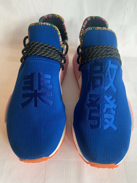 Adidas X Pharrell Williams solaire Hu NMD inspiration Pack Baskets EE7579