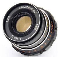 Industar-61 LD USSR tessar 50mm f 2.8 lens M39 LTM Zorki Leica 35mm RF camera
