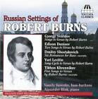 Russian Settings Of Burns von Alexander Blok,Vassily Savenko (2009)