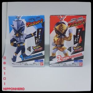 Bandai-lupinranger-vs-patranger-Mascotte-2-Lupin-x-PATREN-X-Keychain-Set