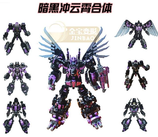 6 in 1 rare transformer PREDAKING combiner MMC Jinbao oversized 18 inches!!