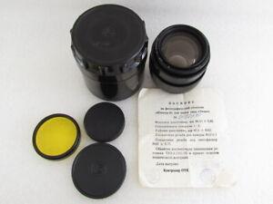 Jupiter 9 F2/85mm Russian EXC!!! M42 SLR Portrait Lens to Zenit Pentax Praktica