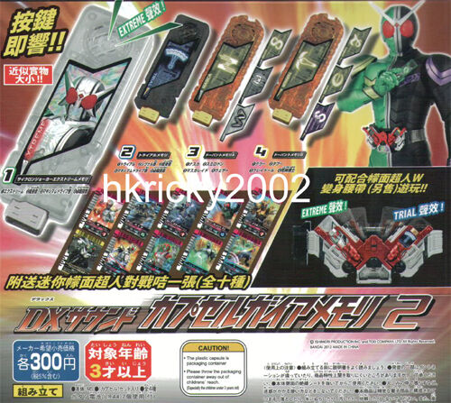 Bandai Masked Kamen Rider W Xtreme Trial Nasca Terror Gaia Memory Gashapon Set