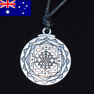 Sri yantra pendant amulet for growth and healing geometric image is loading sri yantra pendant amulet for growth and healing aloadofball