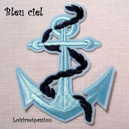 Grande ANCRE MARINE Applique PATCH écusson thermocollant 8,5 x 11 cm
